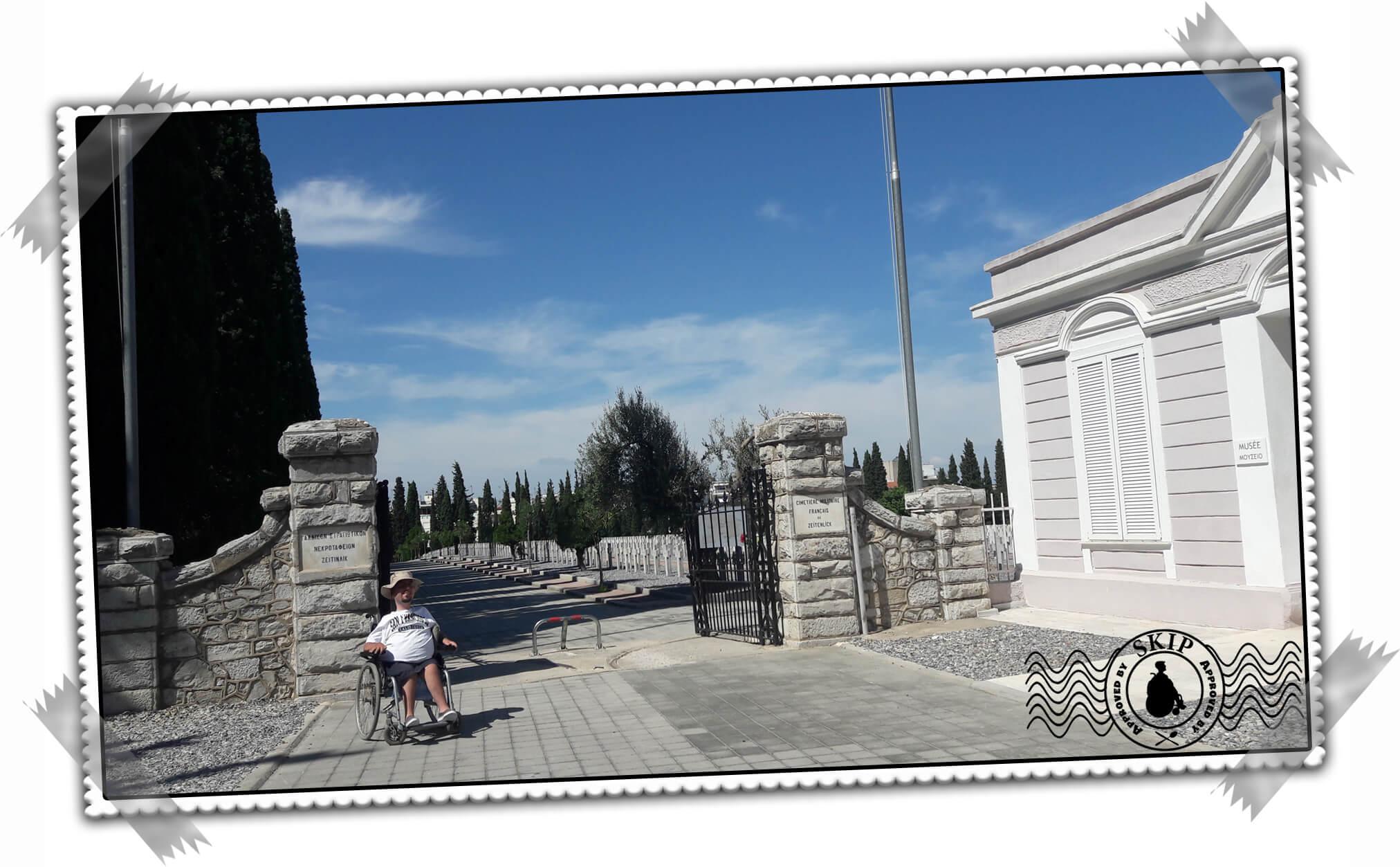 Zejtinlik Grčka putovanja