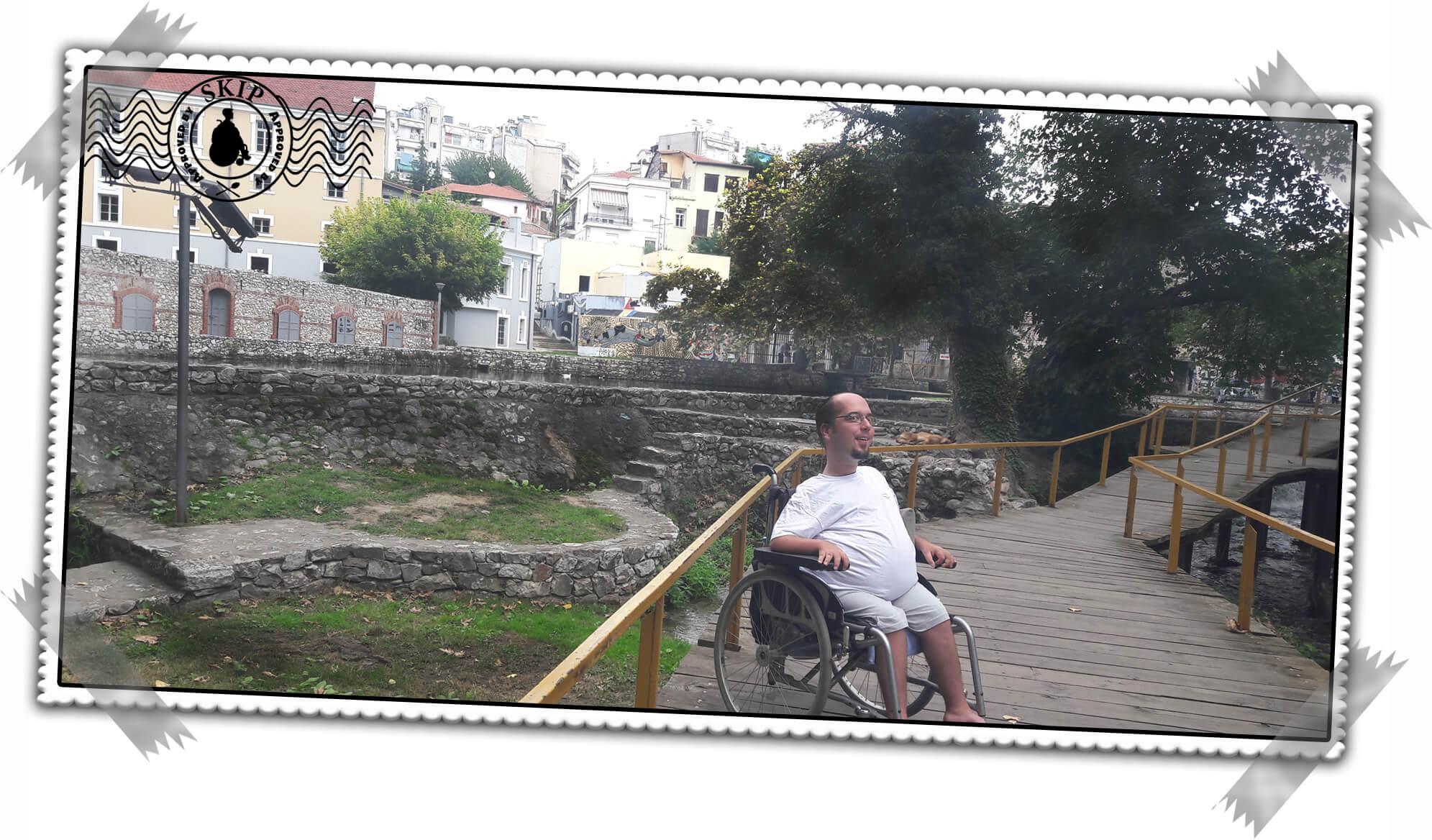 Drama Grčka Putovanja