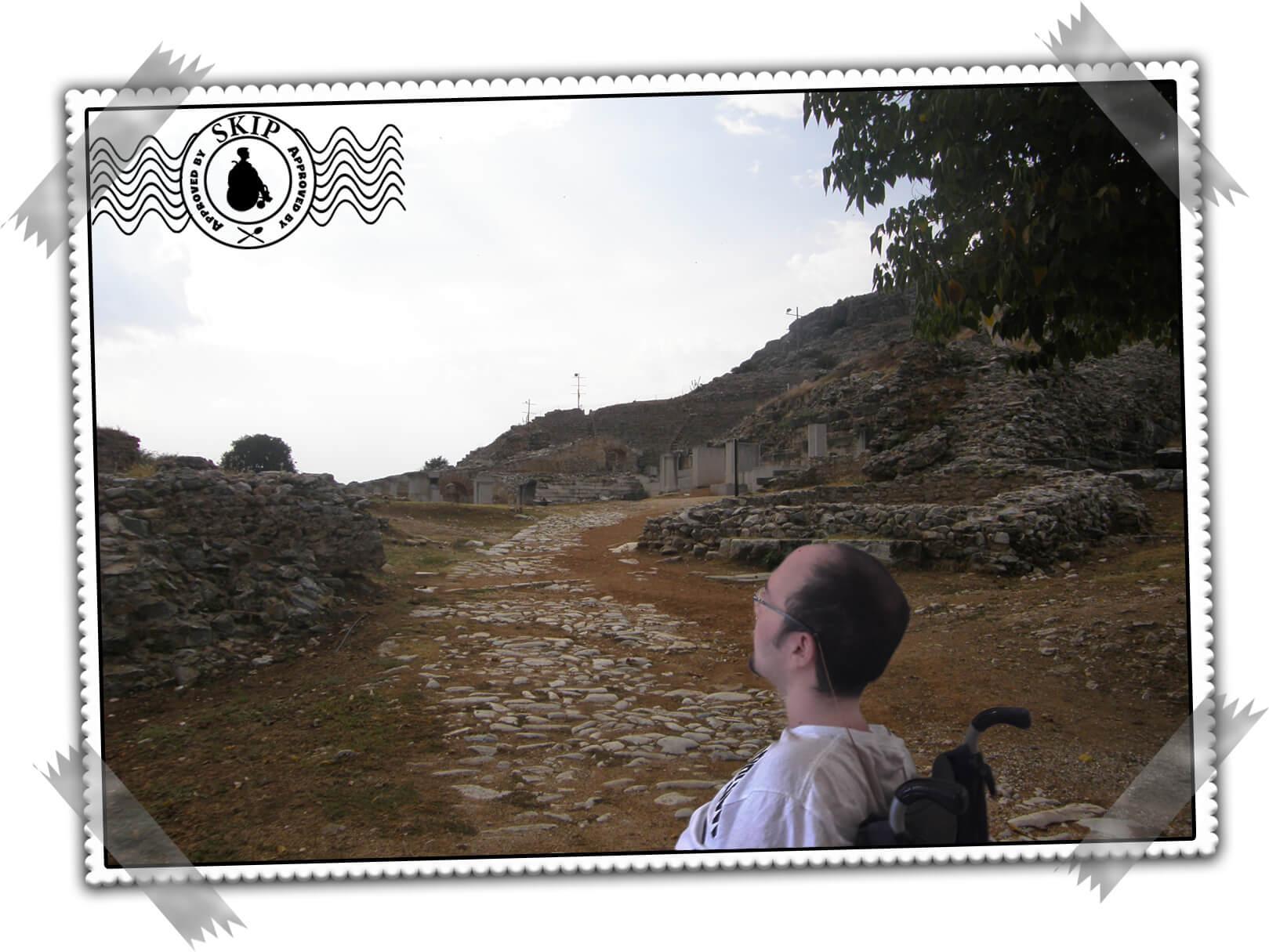 Grčka Filipi Putovanja